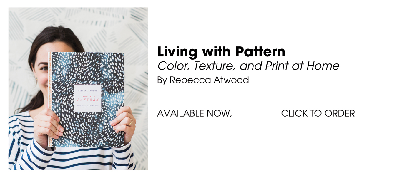 living-with-pattern_eskayel_preorderb